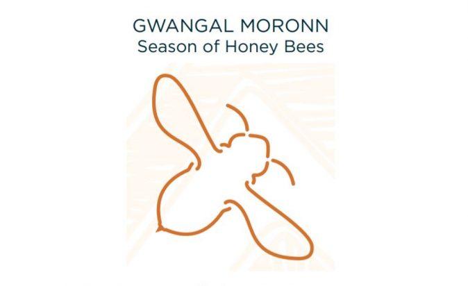 Gwangal-Season-3